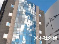 三井マネジメント株式会社 前橋センターの求人情報を見る