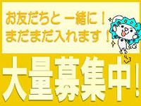 ★☆大人気★☆