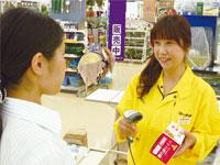 コーナンPRO 松阪塚本店の求人情報を見る