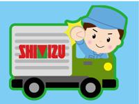 清水配送株式会社 南紫竹営業所の求人情報を見る