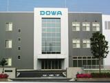 自動車部品、産業機械部品への熱処理に関する業務