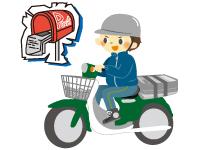 有限会社 吉田新聞店 羽生西部販売所の求人情報を見る