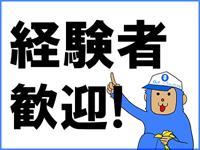 ◇受発注業務◇