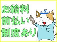 ◇スマートフォン部品の製造◇