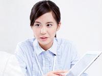 株式会社日本エコライフ 郡山支店の求人情報を見る