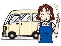 給食・社員食堂の献立作成などの補助業務