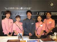 東横イン富山駅前Ⅰの求人情報を見る
