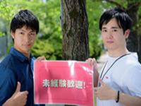 株式会社日本ケイテム 八日市事業所の求人情報を見る