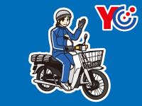 YC読売センター茨城町の求人情報を見る