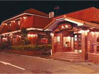 焼肉レストラン太陽 茂原店の求人情報を見る