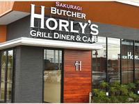 SAKURAGI BUTCHER HORLY'S(サクラギ・ブッチャーホーリーズ)の求人情報を見る