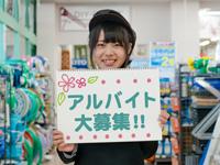 綿半スーパーセンター 諏訪店の求人情報を見る