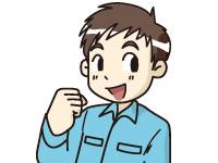 新日本工業 株式会社の求人情報を見る