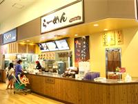 532カインズキッチン名古屋みなと店の求人情報を見る
