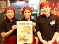 556カインズキッチン 大平店の求人情報を見る