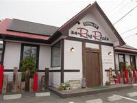 Dining&喫茶 高崎Ring Roadの求人情報を見る