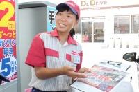宮島石油 新発田南バイパス店の求人情報を見る