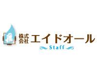 株式会社エイドオール staffの求人情報を見る