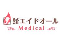 株式会社エイドオール Medicalの求人情報を見る