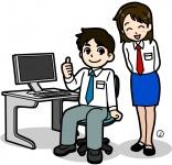 日本総合サービス株式会社 仙台支店の求人情報を見る
