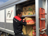FVイーストジャパン株式会社 庄内センターの求人情報を見る