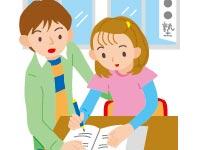 ウインズ東京学園 南栗橋校の求人情報を見る