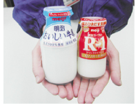 ミルクショップツユキふじみ野店の求人情報を見る