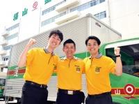 福山通運株式会社 四日市支店の求人情報を見る