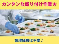 ワールドエンタプライズ(株)羽田空港支店の求人情報を見る