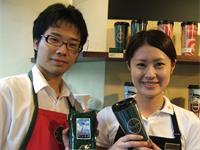 明文堂書店 金沢野々市店の求人情報を見る
