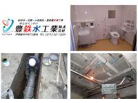 ○建築設備工事・配水管布設工事の配管作業等