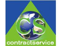 株式会社 コントラクトサービス 郡山営業所の求人情報を見る
