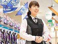 ダイナム 信頼の森 愛媛宇和島店の求人情報を見る