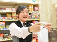 ダイナム 信頼の森 福井大野店の求人情報を見る