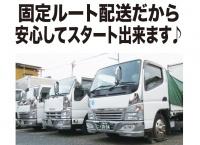 株式会社栄翔運輸の求人情報を見る
