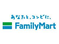 ファミリーマート亘理インタ-店の求人情報を見る