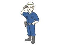 東亜システム警備保障株式会社(本社)の求人情報を見る