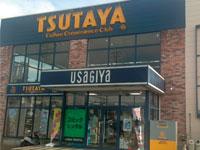 TSUTAYA白石店の求人情報を見る