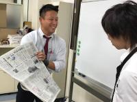 Wealth Co.,Ltd            Kashiwa Officeの求人情報を見る