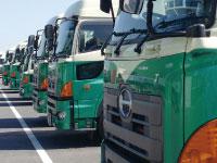 奥洲物産運輸株式会社の求人情報を見る