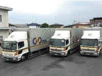 大窪運送 有限会社 栃木本社営業所の求人情報を見る
