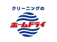 株式会社 ホームドライ富山の求人情報を見る