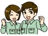 相子石灰株式会社の求人情報を見る