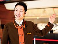 ホテル日航成田の求人情報を見る