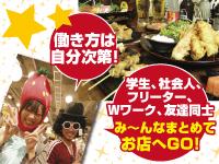 (賑やかな店内でオーダー取り、料理の提供や料理の…