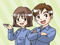 日通・パナソニック ロジスティクス株式会社 湘南センター の求人情報を見る