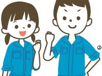 株式会社プランナー立川営業所の求人情報を見る