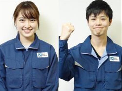 日研トータルソーシング株式会社  高崎事業所の求人情報を見る