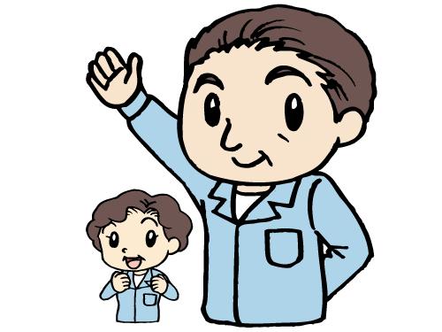 アシマ 株式会社 北関東営業所の求人情報を見る