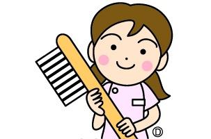 フラワー歯科の求人情報を見る